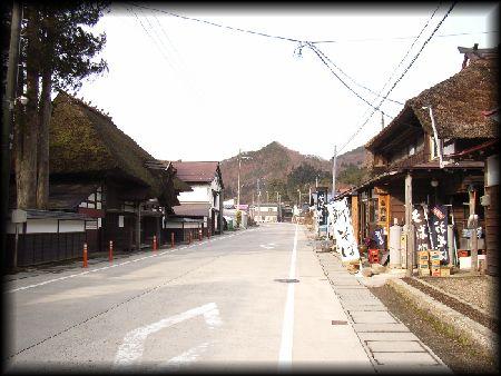 七ヶ宿町・歴史・観光・見所